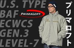 U.S SURPLUS(USサープラス) 米軍タイプ BAF PRIMALOFT ECWCS GEN3 LEVEL プリマロフト レベル7【中田商店】AS-471-BAF