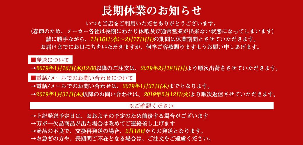 https://shopping.geocities.jp/syouya-store/images/yhq64.jpg