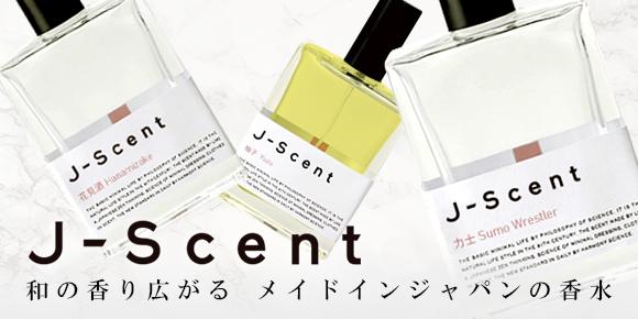 jscent