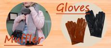 マフラー 手袋