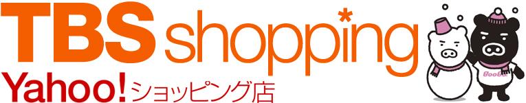 TBSショッピング Yahoo!ショッピング店