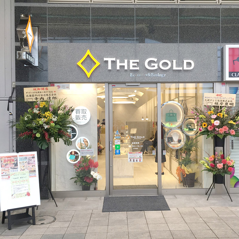 THE GOLD 狸小路3丁目店