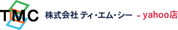 株式会社ティ・エム・シー yahoo店