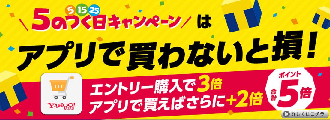 ff8d824ccb6e 東京クロコダイルヤフー店 - スペシャル加工(クロコダイル)|Yahoo ...