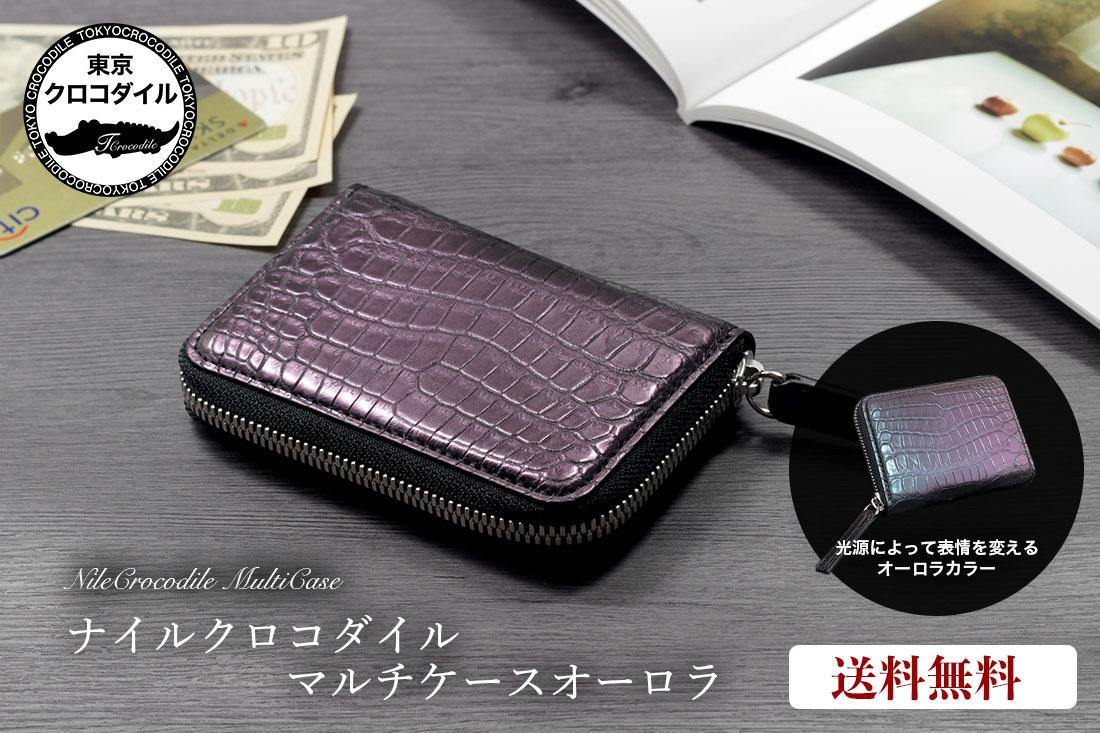 049c9dcc58dc クロコダイル クロコ マジョーラ加工 財布 メンズ 長財布 マット プレゼント ブランド width=100%