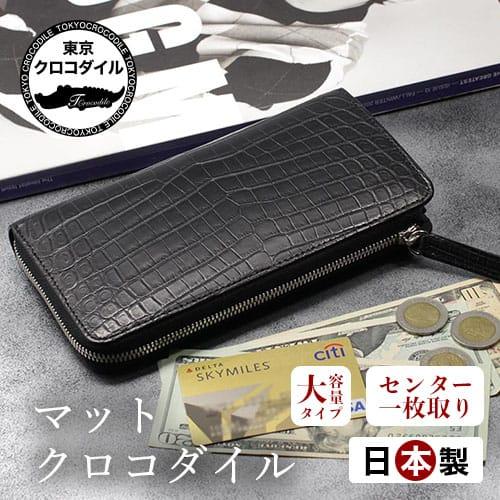 fb8d351e6be7 東京クロコダイルヤフー店 - エレファント(素材から選ぶ)|Yahoo ...