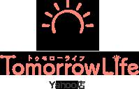 明日の生活 TomorrowLife トゥモローライフ Yahoo店