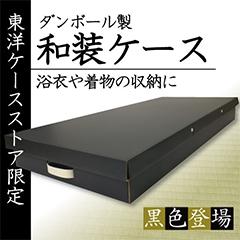 クラフト収納ボックス