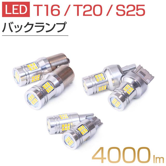 LEDヘッドライト | D2/D4