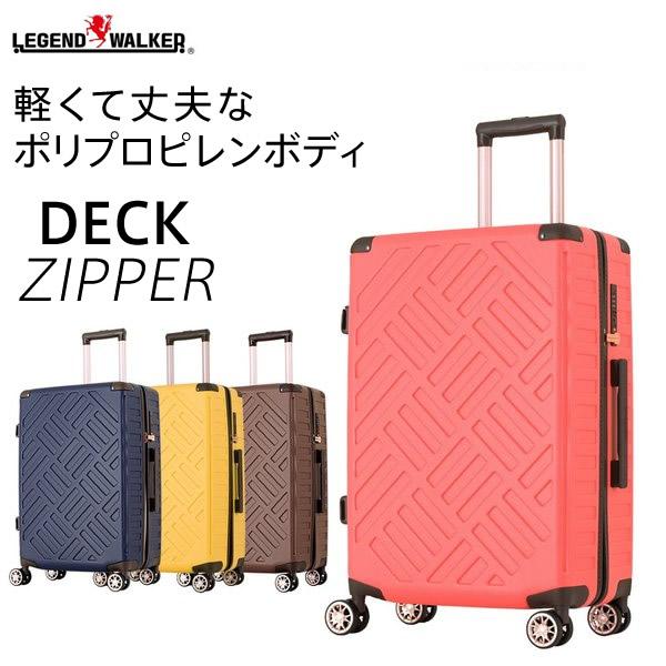 Mサイズ拡張機能付き花柄スーツケース