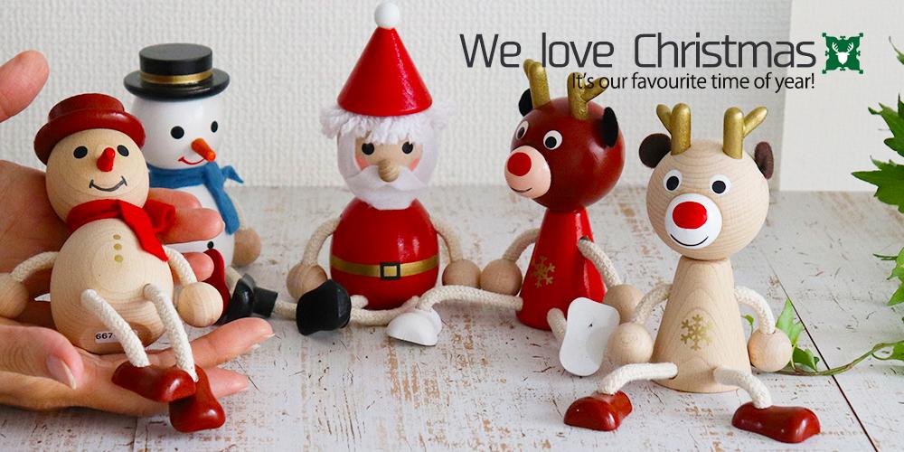 クリスマス2019 お家で愉しむほっこりクリスマス特集