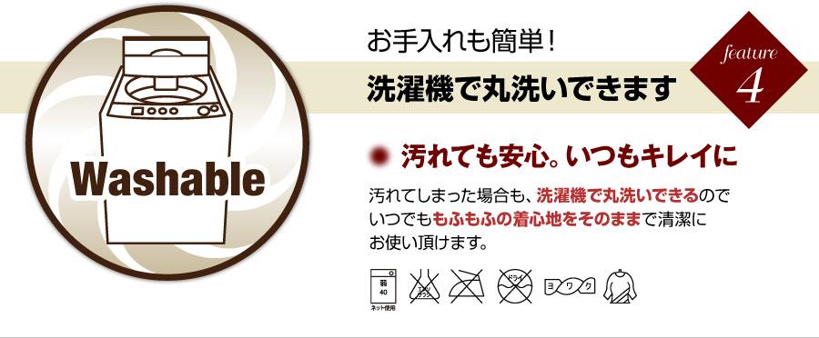 user 1450円もお得 2014年版着る毛布mofu親子セット 数量限定 送料無料 特別価格