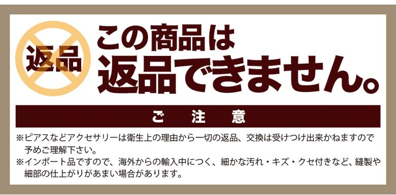 メゾンボワネ MAISON BOINET ブレスレット