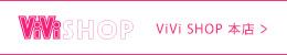 ViVi SHOP本店