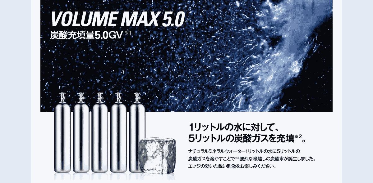 VOX 炭酸水