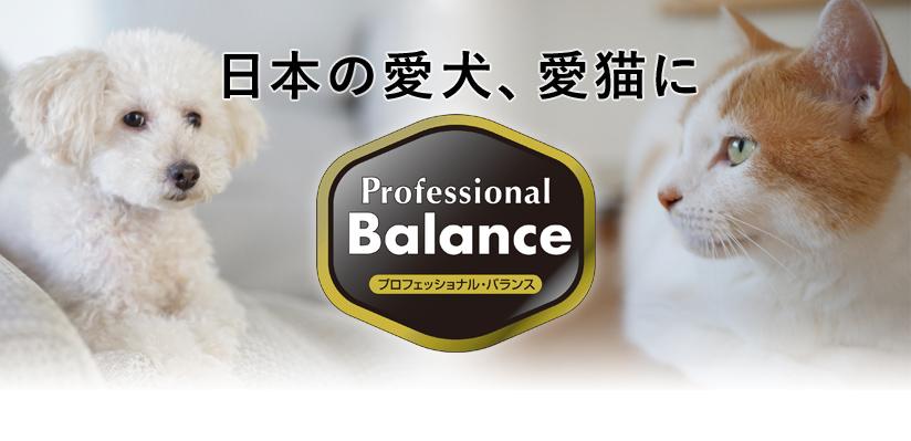 日本の愛犬、愛猫に