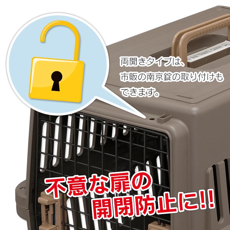 両開きタイプは南京錠が取り付けできる