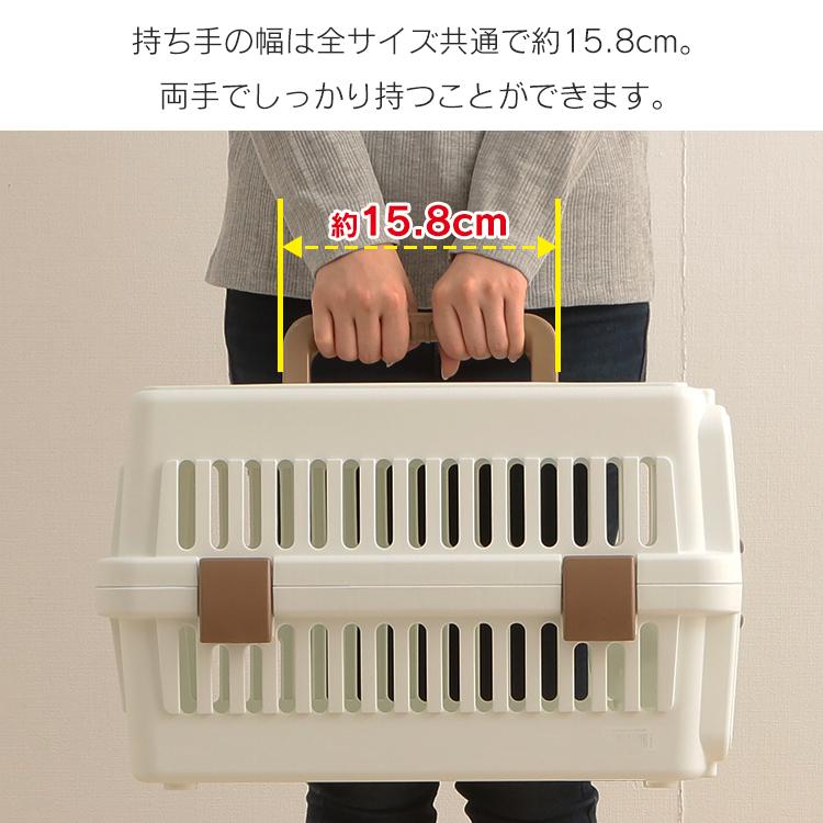 持ち手の幅は全サイズ共通約15.8cm