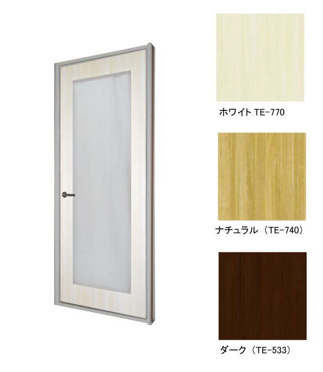 シンプルスタイルドア開き戸