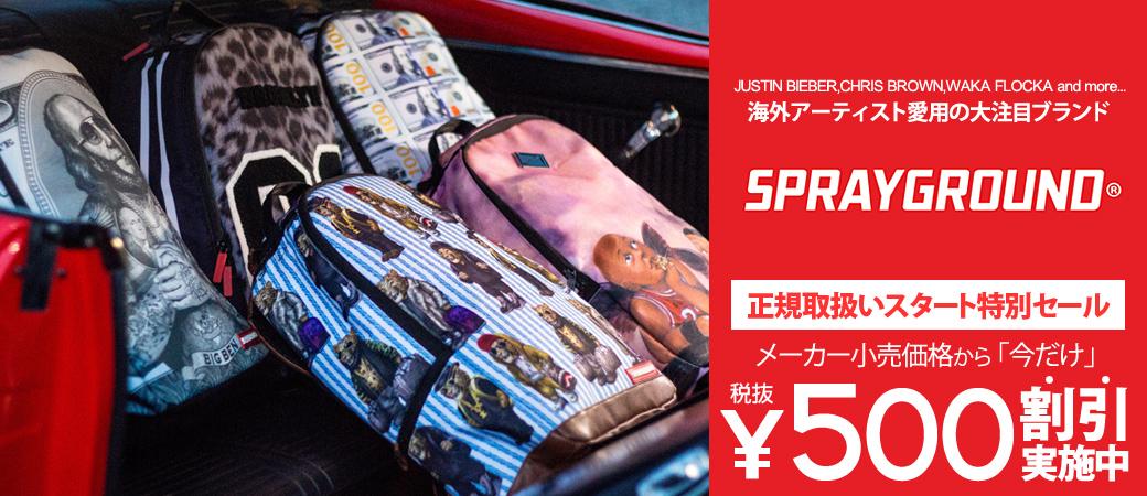 SPRAY GROUND/スプレーグラウンド/通販