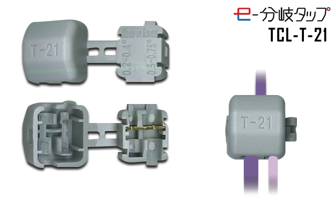 TCL-T-21