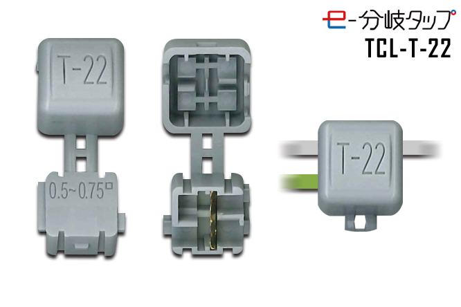 TCL-T-22