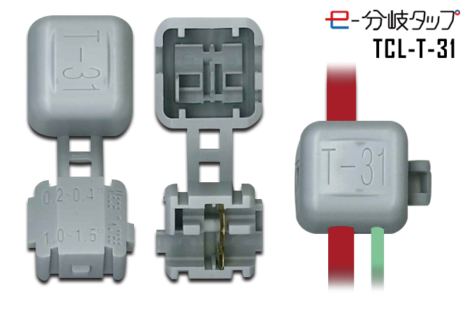 TCL-T-31