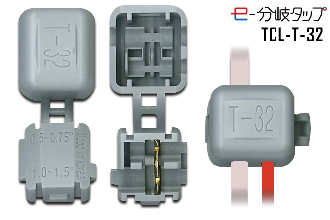 TCL-T-32