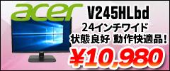 Acer 24インチワイド 液晶モニタ V245HLbd
