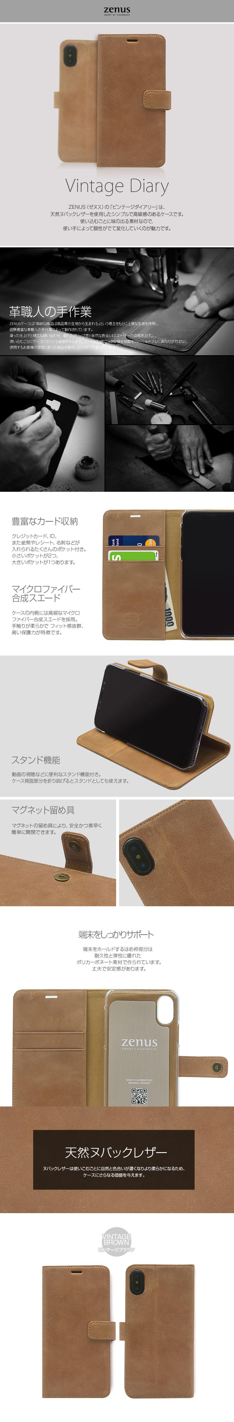 iPhone XS ケース 手帳型   iPhone X   iPhone XR カバー 手帳 本革 ... b20ed51c18209