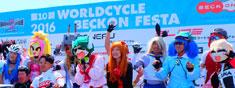 ワールドサイクルベックオンフェスタ2016