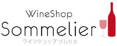 WineShop Sommelier