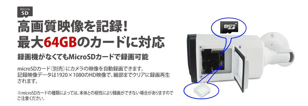 防犯カメラ 望遠 Wi-Fi IP ネットワークカメラ 108... - 塚本無線