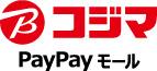 ビックカメラグループくらし応援コジマ PayPayモール店