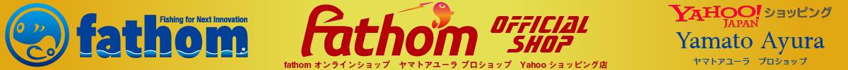 fathom(ファゾム)ヤマトアユーラYahoo!ショッピング店