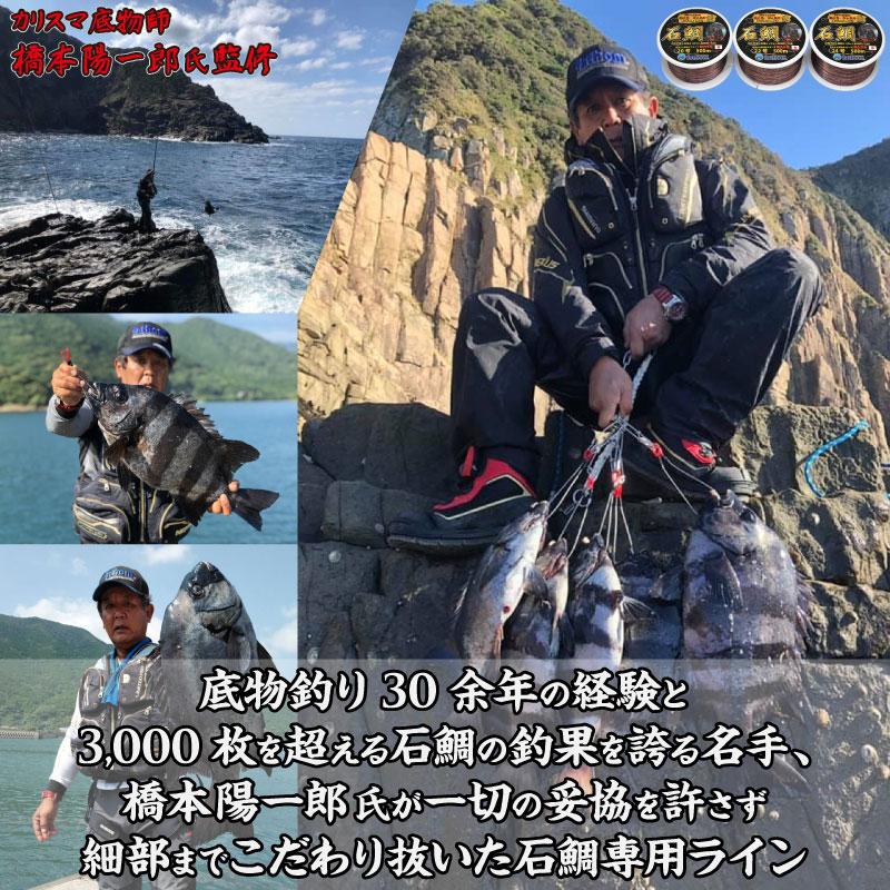 石鯛釣り用のナイロンライン 石鯛の仕掛け