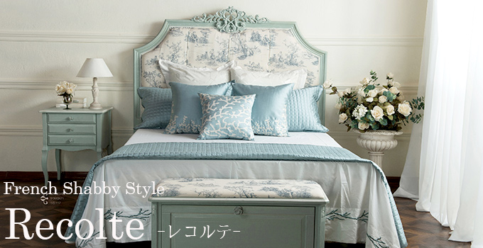 シャビーでフレンチな、ブルーが美しい青い家具のレコルテシリーズ。