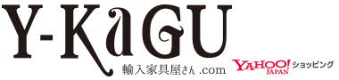 輸入家具屋さん.com