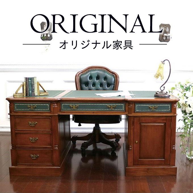 当店オリジナル家具