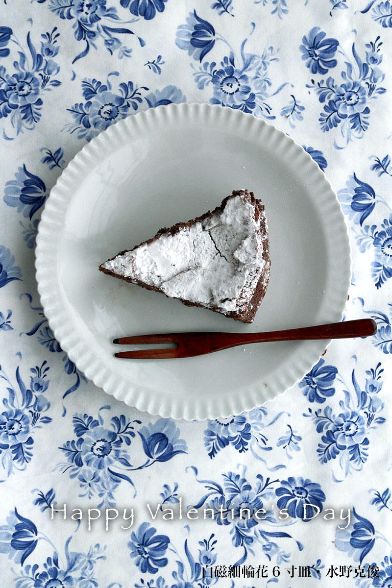 白磁:白磁細輪花6寸皿・水野克俊 バレンタインデー