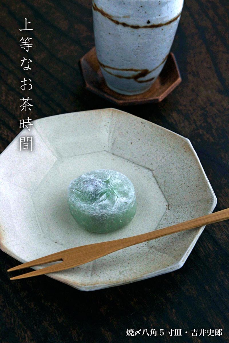 拭漆竹フォーク18cm・奥田志郎