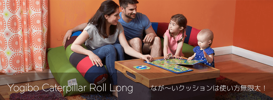 Yogibo Caterpiller Roll Long