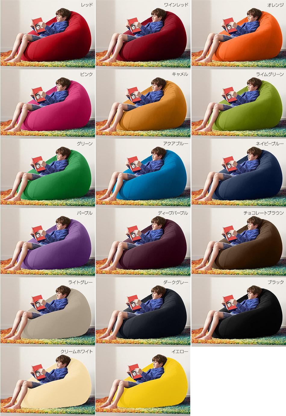 Yogibo Podは全15色の豊富なカラーがあります