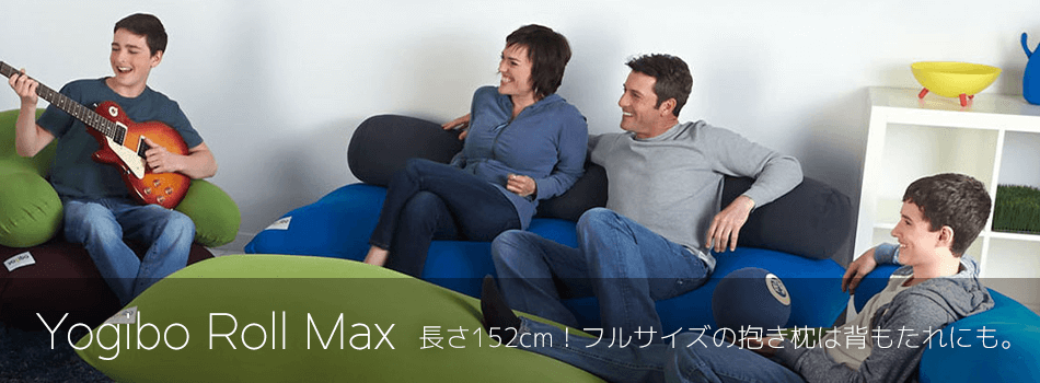Yogibo Roll Max