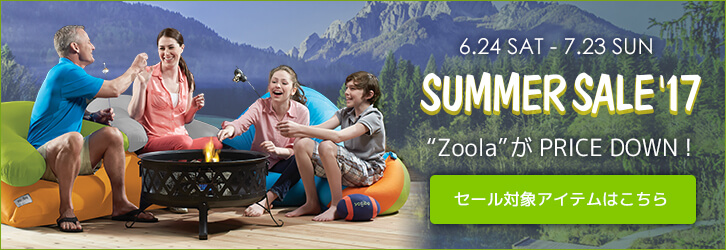 Yogibo Summer Sale'17