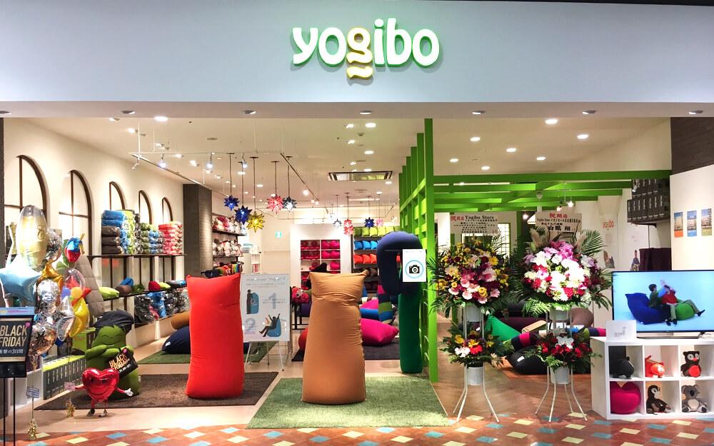 Yogibo Storeイオンモール名古屋茶屋店