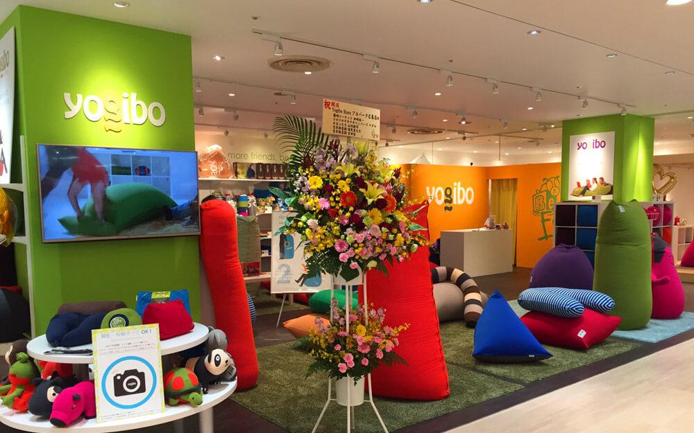 Yogibo アルパーク広島店