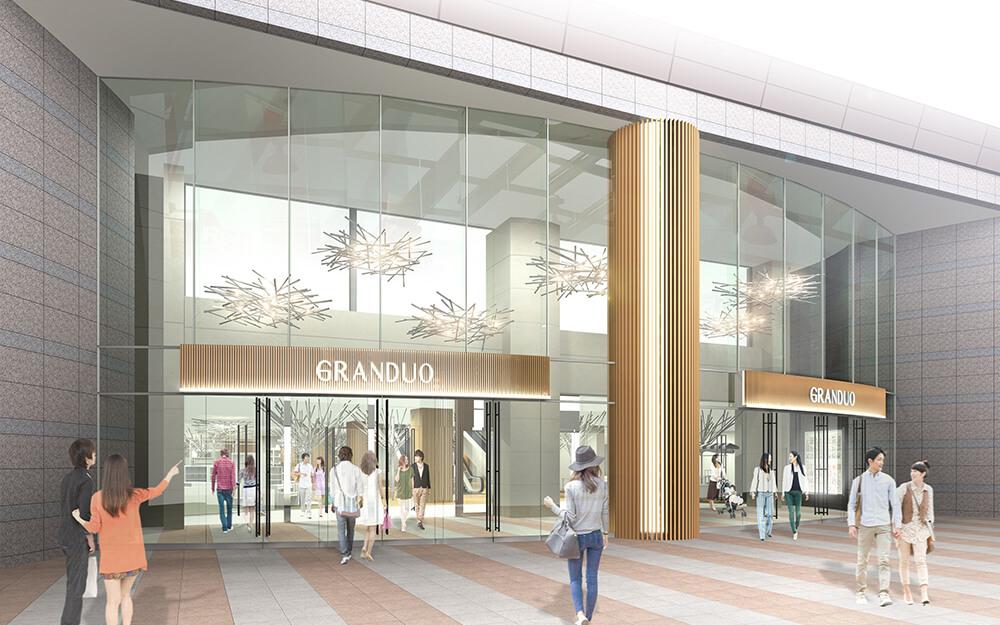 Yogibo Storeグランデュオ立川店