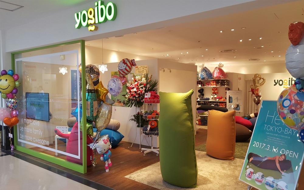 Yogibo Store ららぽーとTOKYO-BAY店