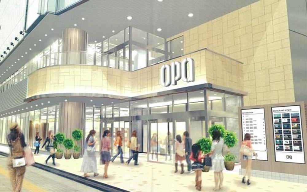 Yogibo Store 水戸オーパ店